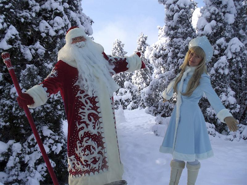 traduce tu navidad